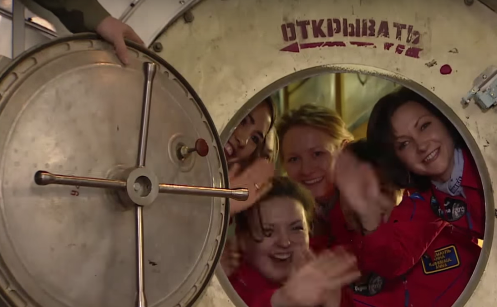 Russian female scientists