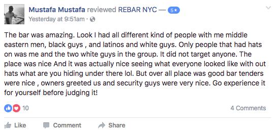 Reviews of Rebar NYC.