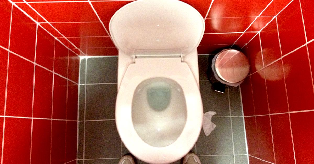 машиной дает он туалет онлайн тебе таким только